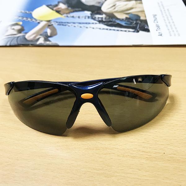 kính chống tia uv ky312B
